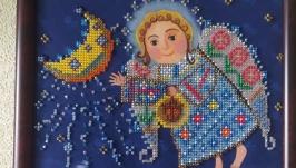 Картина бисером ′ Сказочный сон в зимнюю ночь′