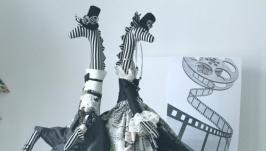 Жирафы текстильные интерьерные .Старо кино