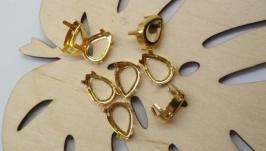 Цапи, оправи для стразів капель 14х10 мм колір золото