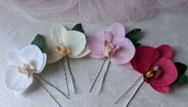 Шпилька для волос реалистичная орхидея