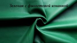Зеленая тонкая натуральная кожа для рукоделия, 0,5 мм