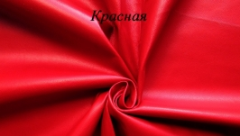 Красная тонкая натуральная кожа для рукоделия 0,45 мм
