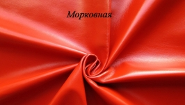 Оранжевая (морковная) тонкая натуральная кожа для рукоделия 0,45 мм