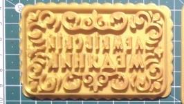 ′Лемківський медяник′ Форма для печива та пряників