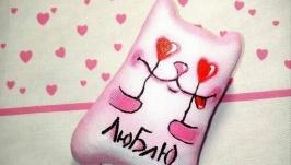 Котик ′Люблю тебя′
