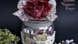 Банка Любовь - это... в дизайне ′Пион в Волшебном саду′