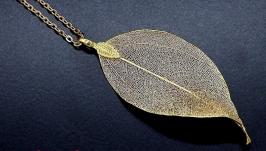 Листок гальваника серебряное украшение золотое ожерелье готика wirewrap