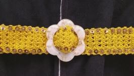 Жёлтый летний пояс с паетками, вязанный крючком