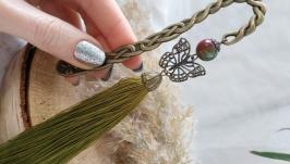 Закладка - кисть для книг с натуральным агатом ′Луговая бабочка′