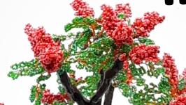 Цветущий бонсай из бисера