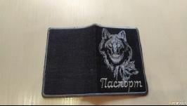 Обложка на паспорт′Волки′