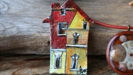 Брошь-домик ′Старая улочка′