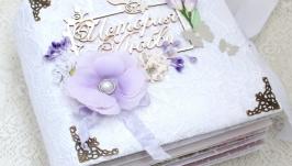 Свадебный альбом , Альбом история любви
