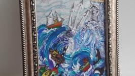 ′Нептун разбушевался′
