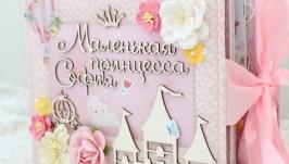 Объемный альбом ручной работы для девочки ,скрапальбом для девочки