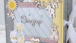 Детский альбом ручной работы для мальчика , подарок новорожденному малышу