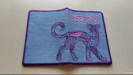 Обложка на паспорт ′Кошка, которая гуляет сама по себе′