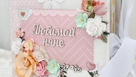 Женский фотоальбом , альбом для няни , скрапальбом на заказ