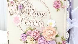 Свадебный фотоальбом ручной работы , подарок на свадьбу или годовщину