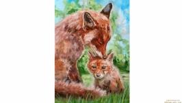 Купить картину лисица лисёнок лисичка Украина