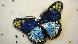 Брошь Метелик