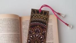 Закладка для книг.