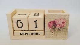 Дерев′яний вічний календар