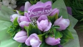 Букет тюльпанов для учителя