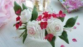Гребень для невесты