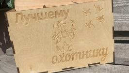 ящик для пива, коробка для бутылок, подарок мужу, подарок другу