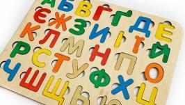 азбука, алфавит, русские буквы, пазлы, игры для детей
