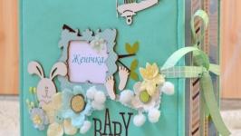 Альбом для новонародженого хлопчика