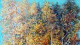Осень наступает  Autumn is coming
