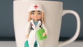 Кружка в подарок врачу, маме, сестре, жене