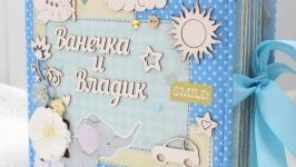 Фотоальбом ручной работы для двойняшек мальчиков , подарок новорожденным