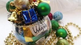 Новогодний подарочек для деток  и взрослых
