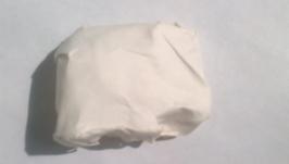 Мастер класс Волшебный бумажный слоник методом эмбоссир