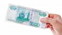 Бонус 1000 RUB