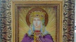 Икона «Людмила»