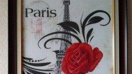 «Письмо в Париж»