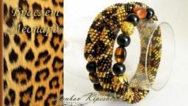«Браслет Леопард»