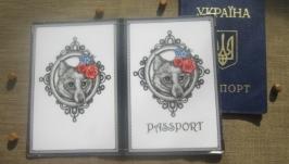 «Стильная обложка на паспорт»