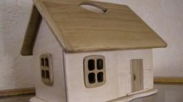 «Кукольный домик»