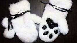 «Хутрові рукавички»