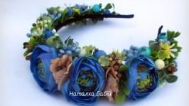 «обруч з синіми квітами»