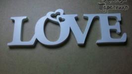 Слово для фотосесії «LOVE»