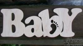 Слово для фотосесії «Baby»
