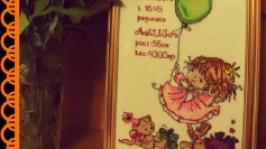 «Детская метрика»
