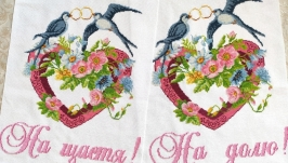 Ласточки Свадебный рушник