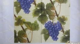 Салфетка ′Виноградные гроздья′